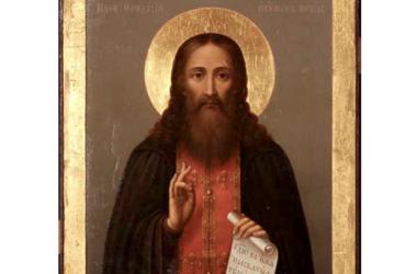 Православная Церковь празднует перенесение мощей преподобного Феодосия Печерского, игумена
