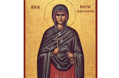День памяти равноапостольной Марии Магдалины