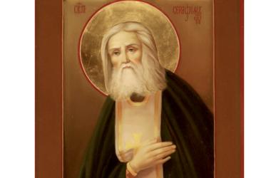 Сегодня день обретения мощей преподобного Серафима Саровского