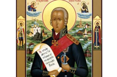 5 августа — день прославления праведного Феодора Ушакова