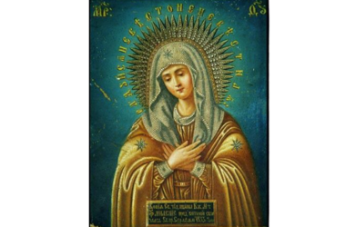 Святая Церковь чтит икону Божией Матери«Умиление»Серафимо-Дивеевский
