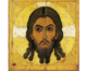 Православная Церковь празднует перенесение из Едессы в Константинополь Нерукотворенного Образа (Убруса) Господа Иисуса Христа