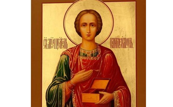 9 августа — день памяти великомученика и целителя Пантелеимона