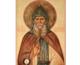 Православная Церковь чтит преподобного Анатолия II Оптинского (Попова)
