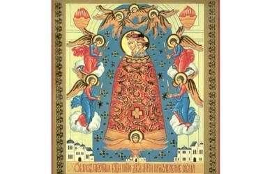 Православная Церковь чтит икону Богородицы Прибавление Ума (Подательница Ума)