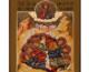 Православная Церковь чтит память семи отроков Ефесских