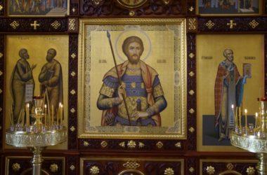 Евангелие дня: Литургия в день святого мученика Иоанна Воина