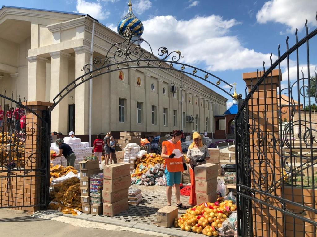В Волгоград прибыло 10 тонн гуманитарного груза