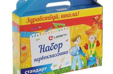 В Волгоградской епархии проходит акция «Собери ребенка в школу»