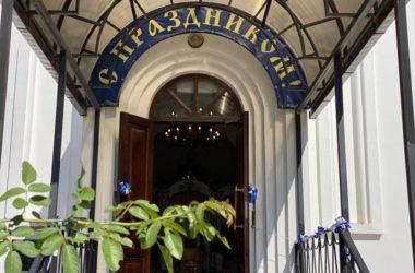Храм святого Феодора Ушакова украшен цветами Андреевского флага