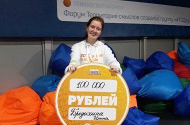 Прихожанка Свято-Духовского монастыря получила грант на проект по работе с особенными детьми