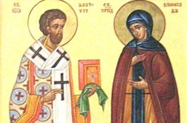 Письма святителя Иоанна Златоуста диакониссе Олимпиаде. Письмо первое