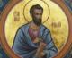Святая Церковь чтит апостола от 70-ти Фаддея Едесского, Бейрутского, епископа