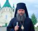Приветствие председателя Синодального отдела религиозного образования и катехизации епископа Бронницкого Евгения по случаю Дня знаний и начала нового учебного года