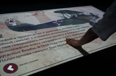 Выставка, посвященная 75-летию Великой Победы, открылась в музее «Россия – моя история»