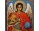 Православная Церковь вспоминает чудо, совершенное святым Архистратигом Михаилом в Хонех