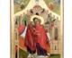 Святая Церковь совершает память святых праведных Богоотец Иоакима и Анны