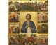 Православная Церковь празднует день перенесения мощей праведного Симеона Верхотурского