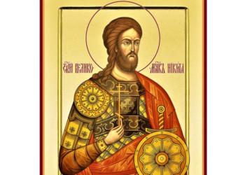 Православная Церковь совершает память великомученика Никиты Готфского