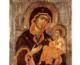 4 сентября — празднование Грузинской иконы Божией Матери