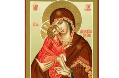 Православная Церковь чтит икону Богородицы Донская