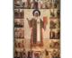 Православная Церковь празднует день перенесения мощей святителя Петра, митрополита Московского, всея Руси чудотворца