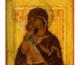 Православная Церковь празднует Сретенье Владимирской иконы Божией Матери