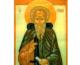 Православная Церковь чтит память преподобного Пимена Великого, Египетского