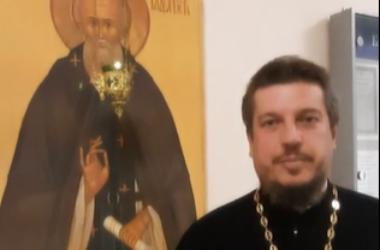 Поздравление с Днем знаний от ректора Царицынского православного университета протоиерея Алексия Маслова