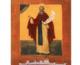 22 сентября — день памяти преподобного Иосифа Волоцкого