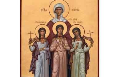 Православная Церковь совершает память мучениц Веры, Надежды, Любови и матери их Софиии