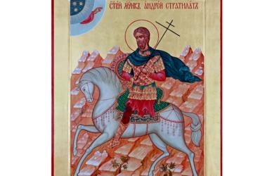 Святая Церковь вспоминает страдание святого мученика Андрея Стратилата