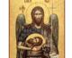 Православная Церковь празднует Усекновение главы Пророка, Предтечи и Крестителя Господня Иоанна