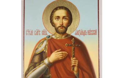 Православная Церковь чтит святого князя Александра Невского