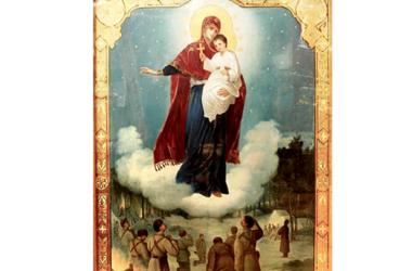 Православная Церковь чтит икону Богородицы Августо́вская