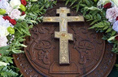 Евангелие дня: Литургия в праздник Воздвижения Креста Господня