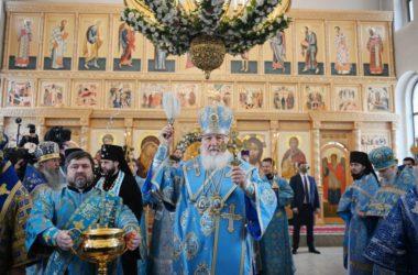 Патриарх Кирилл совершил великое освящение Илиинского храма в Северном Бутове г. Москвы в праздник Рождества Пресвятой Богородицы