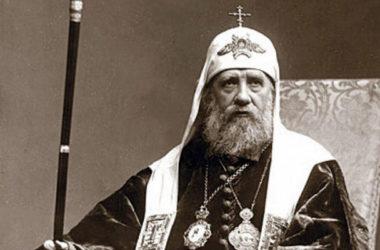9 октября — день прославления святителя Тихона (Белавина), патриарха Московского и всея России