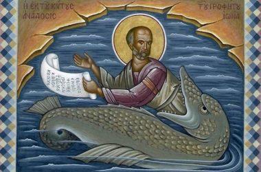 Православная Церковь празднует память пророка Ионы