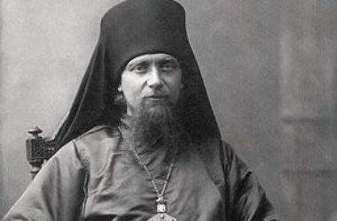 Сегодня Церковь вспоминает исповеднический подвиг святителя Афанасия (Сахарова)