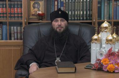 Слово митрополита, выпуск от 24 октября 2020 г.