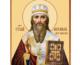 Сегодня совершается память святого Михаила, митрополита Киевского и всея России чудотворца
