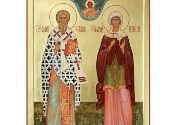 Сегодня день памяти священномученика Киприан, мученицы Иустины и мученика Феоктиста