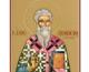 Православная Церковь празднует память апостол от 70-ти Дионисия Ареопагита, епископа Афинского