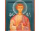 Православная Церковь чтит память апостола Фомы