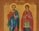 Православная Церковь чтит память святых мучеников Сергия и Вакха