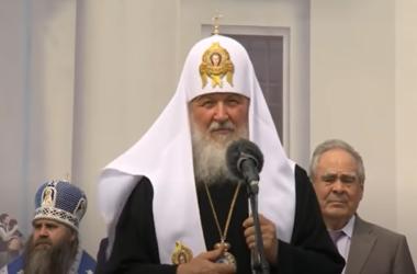 Патриарх Кирилл: Чему нас учат ошибки прошлого?