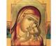 Православная Церковь чтит икону Божией Матери Корсунская
