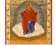 28 октября праздник иконы Божией Матери «Спорительница хлебов»