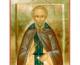 30 октября Церковь совершает память преподобномученика Андрея Критского